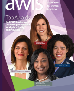 Spring 2020 Magazine Cover, featuring four women